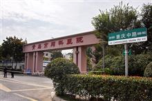 China's Qingdao Fingers Hospital Lapse for Covid Outbreak After Millions Tested