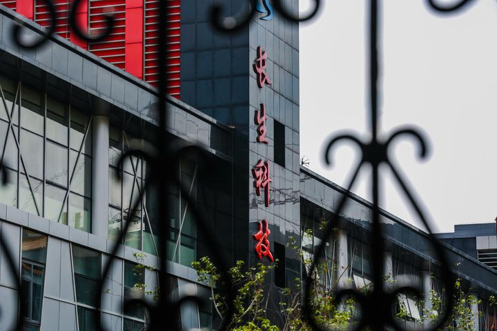 China Rabies Jab Faker Is Fined USD1.3 Billion, Pushed Into Bankruptcy