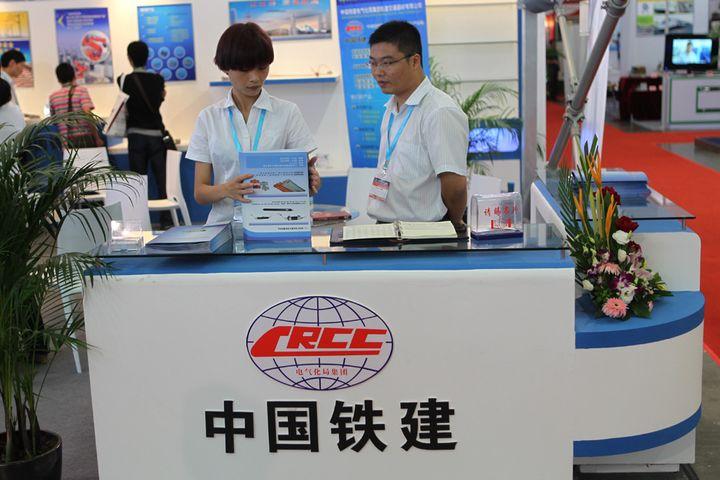 China Railway Construction Unit Pens USD1.6 Billion Indonesia Project Contract