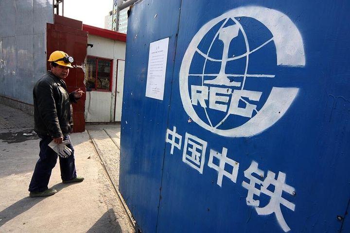 China Railway Group, Partner Pay USD1.6 Billion to Get Bandar Malaysia Back on Track