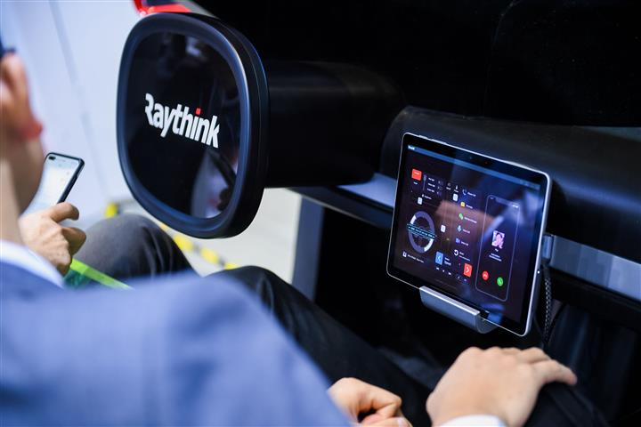 China's Raythink Brings Latest Augmented Reality Heads-Up Displays to Shanghai Auto Show