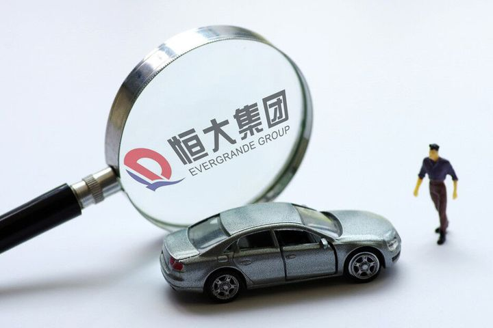 Evergrande Partner Puts Its 20% Stake in NEV Joint Venture Up for Sale