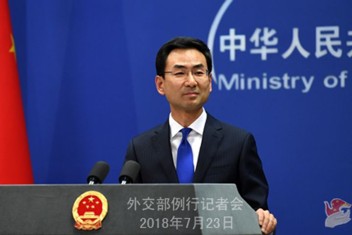China Refutes U.S. Allegations of Currency Manipulation
