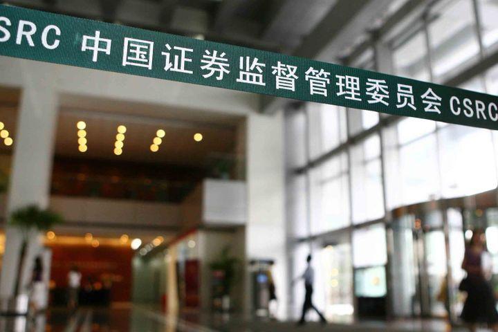 China Regulator Approves J.P. Morgan, Nomura New JV Brokerages