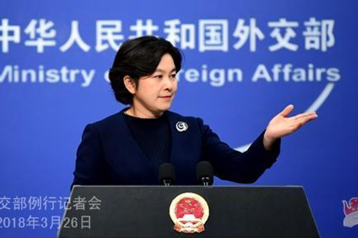 China Rejects US Calls to Halt Ban on Imports of Foreign Waste