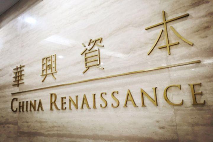 China Renaissance Emulates Clients With China Listing Plan
