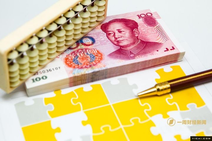 China Replaces US as Global No. 2 Source of Direct Investment Abroad