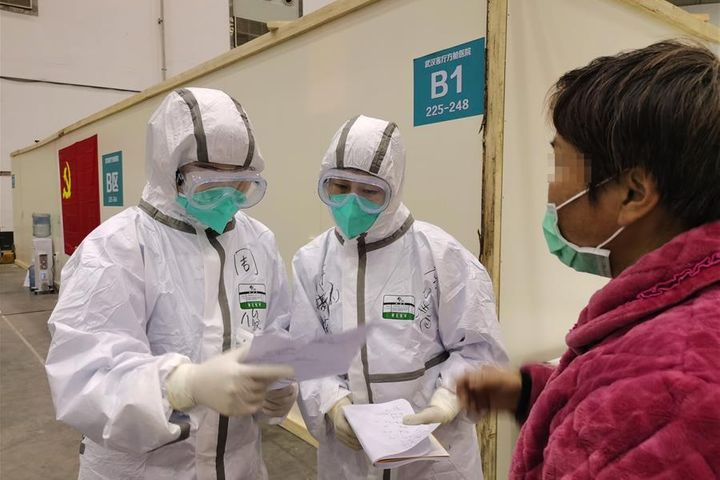 China Reports 2,641 New Confirmed Cases of Novel Coronavirus Infection, 143 New Deaths