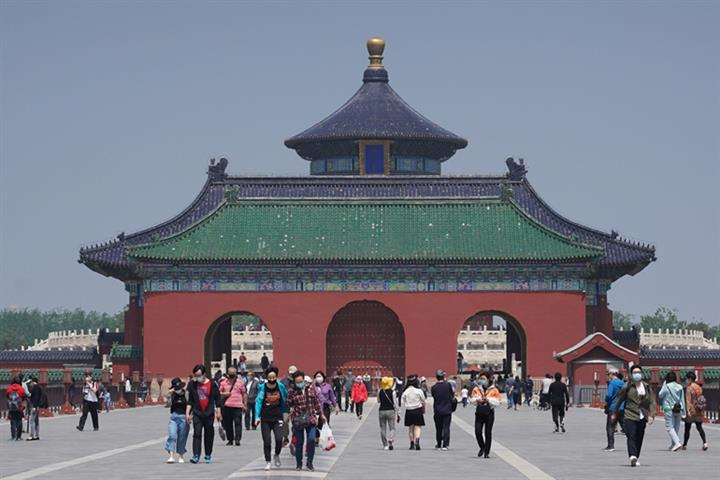 China Resumes Inter-Provincial Group Tours; E-Travel Platforms' Searches Soar 500%