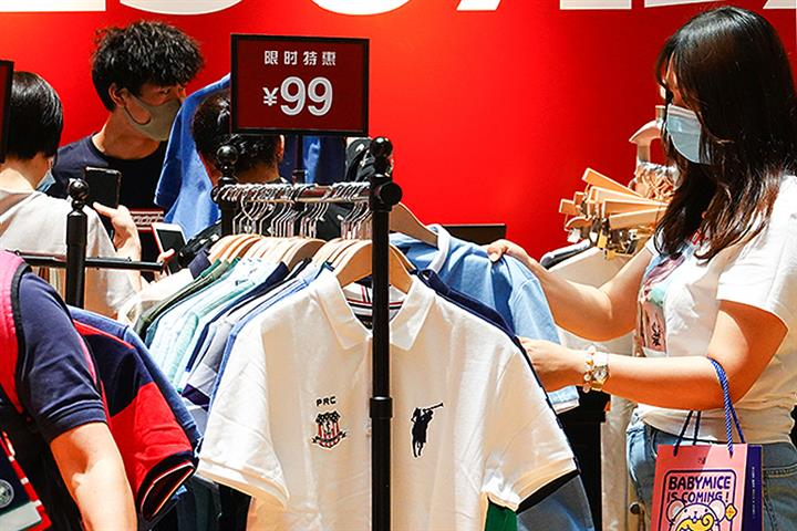 China's Retail Sales Rose in August for First Time This Year