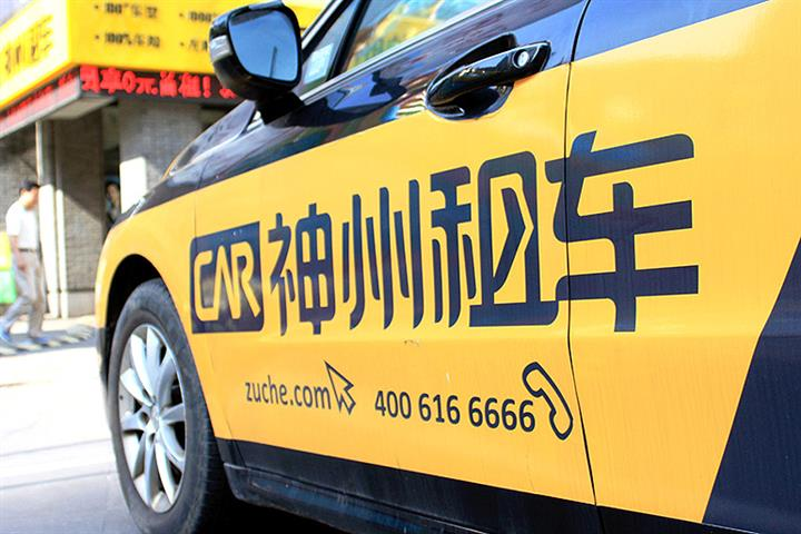 China Ride-Hailer Ucar Ditches Stake in Auto Renter CAR, Washes Hands of Charles Lu