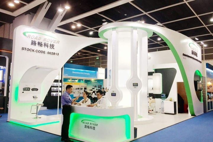 China's Roadrover to Supply Smart IOV Services to Wuling Motors
