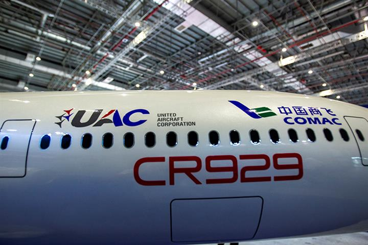 China-Russia Airliner to Go Into Production in 2021, COMAC Says