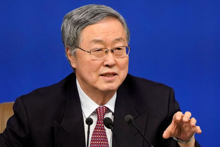 China-Russia Finance Cooperation Is Smooth but Slow, Ex-PBOC Governor Says