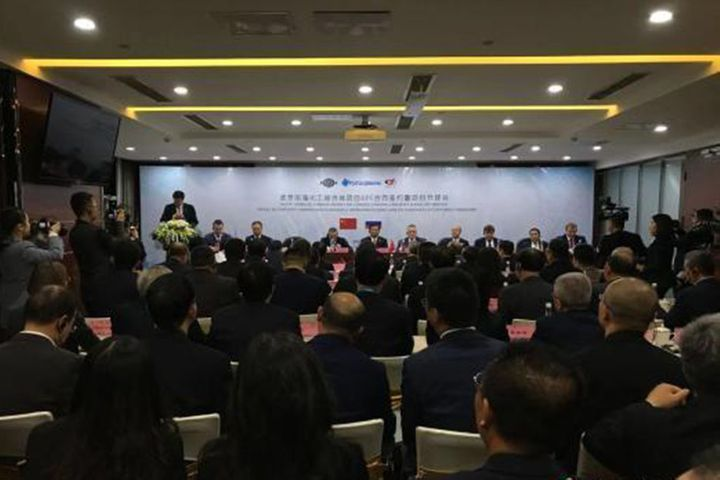 China, Russia Pen World's Largest Ethylene Project at USD13.2 Billion