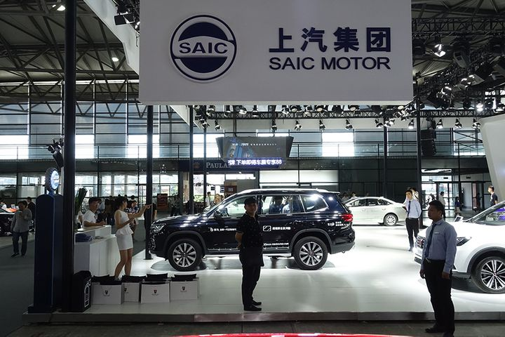 China's SAIC Motor to Mass-Produce World's First 5G Connected Car Next Year
