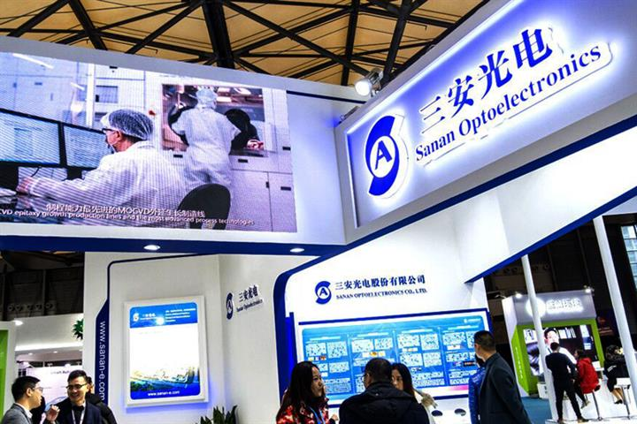 China's Sanan to Pour USD2.3 Billion Into Third-Gen Chip Project