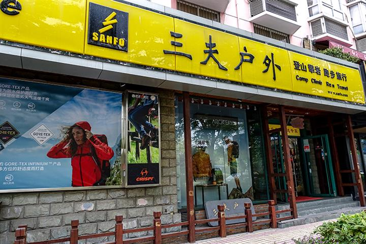 China's Sanfo, Italy's La Sportiva Cut Exclusive Sales Deal in China
