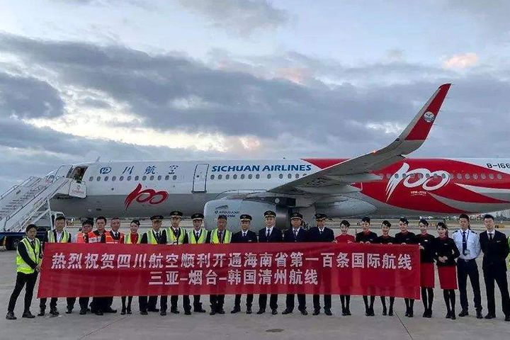 China's Sanya Beach Destination to Subsidize Flights in Pursuit of Foreign Tourists