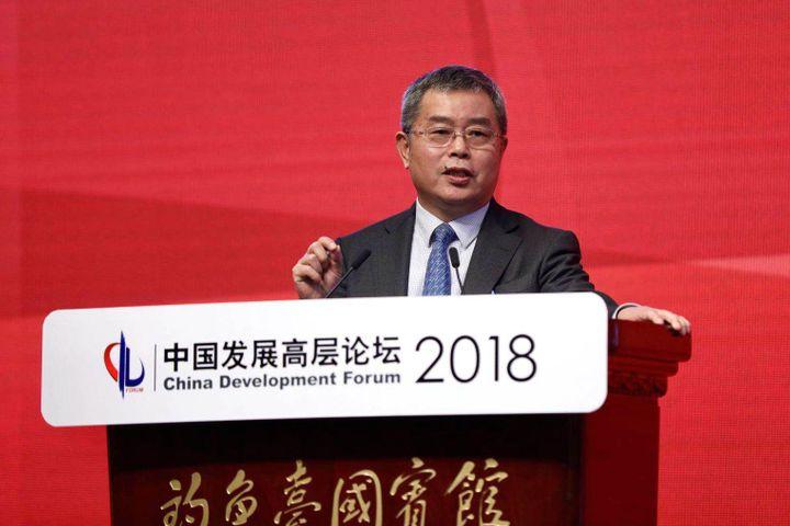 China's Savings Outstrip Debt by 1 1/2 Times, Senior Government Advisor Says