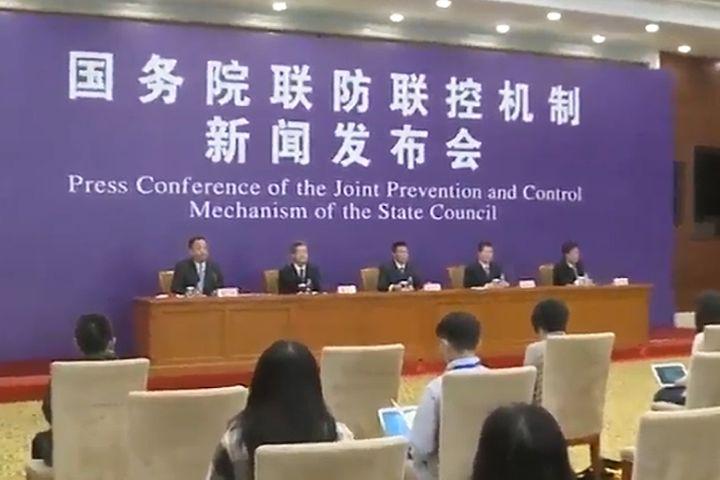 China Says Covid-19 Epidemic's Peak Has Passed