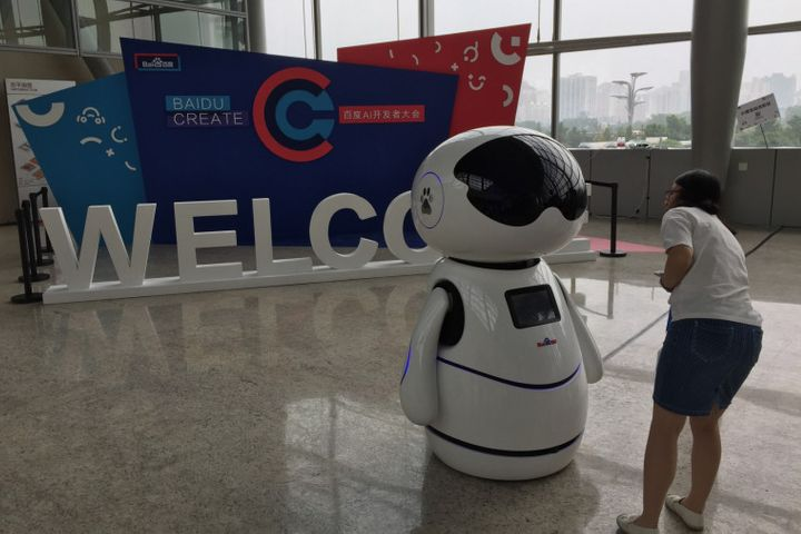 China's Search Engine Giant Baidu May Unveil Major AI Hardware Products During Its Annual World Conference