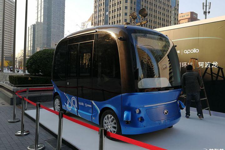 China's Search Engine Giant Baidu Will Make Driverless Minibus by August 2018, Says Robin Li