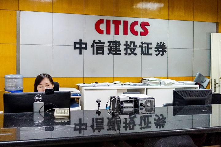 China Securities Plunges Even as Brokerage Denies Links With Troubled Camsing