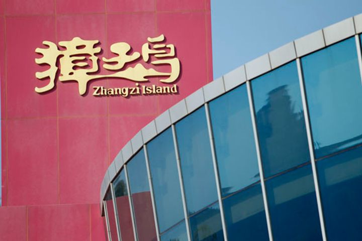 China Securities Watchdog Looks to Catch Out Zoneco With Surprise Inspection
