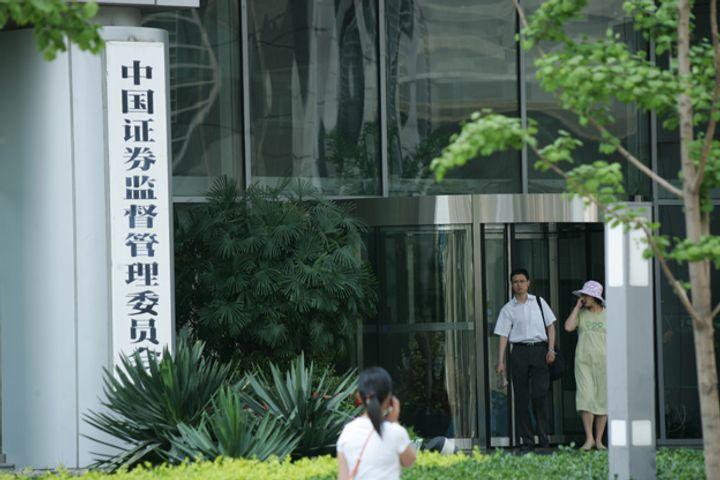 China Securities Watchdog Loses Lawsuit on Insider Trading Case