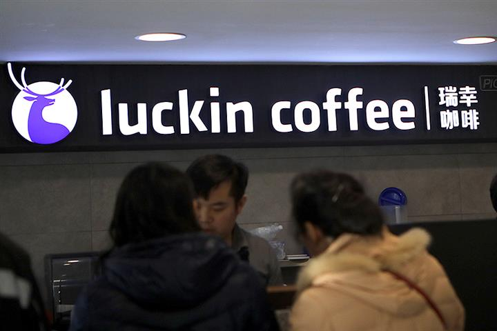 China Sends Team to Luckin Coffee to Probe Accounting Fraud