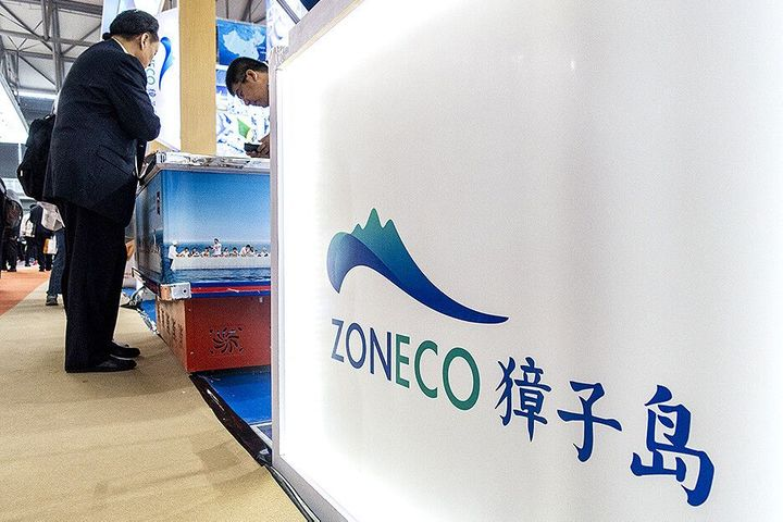 China Serial Fishery Fraudster Zoneco Sells Imported Scallops at Loss to Stay Afloat, Sources Say