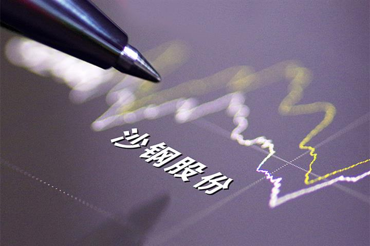 China's Shagang Tumbles After CSRC Blocks USD29.7 Billion Global Switch Deal