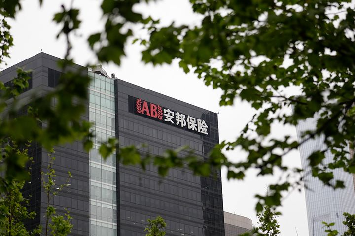 China's Shaky Anbang Insurance to Shed Over USD145.5 Billion, CBIRC Says