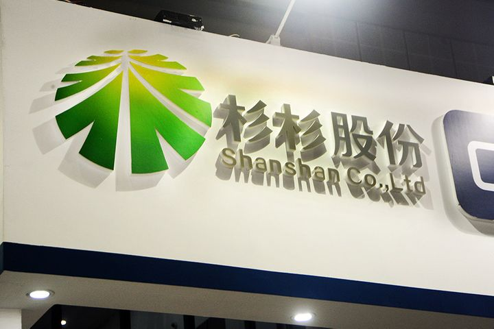 China's Shanshan Takes Stake in Australia's Altura Mining to Access Lithium Ore