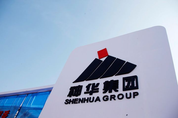 China Shenhua's Coal Mines Discontinue or Lower Production, Reduce Annual Output by 22 Million Tons