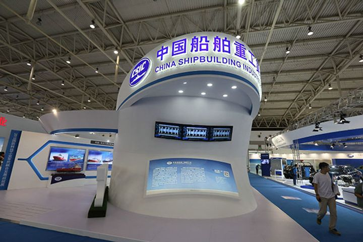 China Shipbuilding Subsidiary Invests USD45 Million to Develop Quantum Technology
