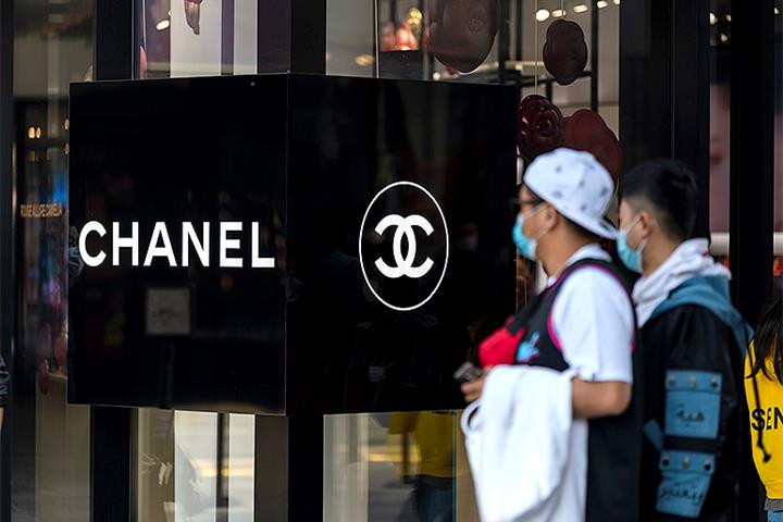 China's Shoppers Rush to Buy Chanel Before Prices Go Up