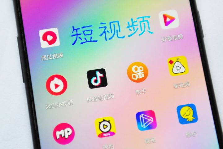 China's Short Video App Use Jumps Over Lunar New Year Holiday