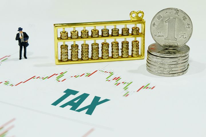 China Should Merge Value-Added Tax Tiers, Ministry of Finance Expert Says