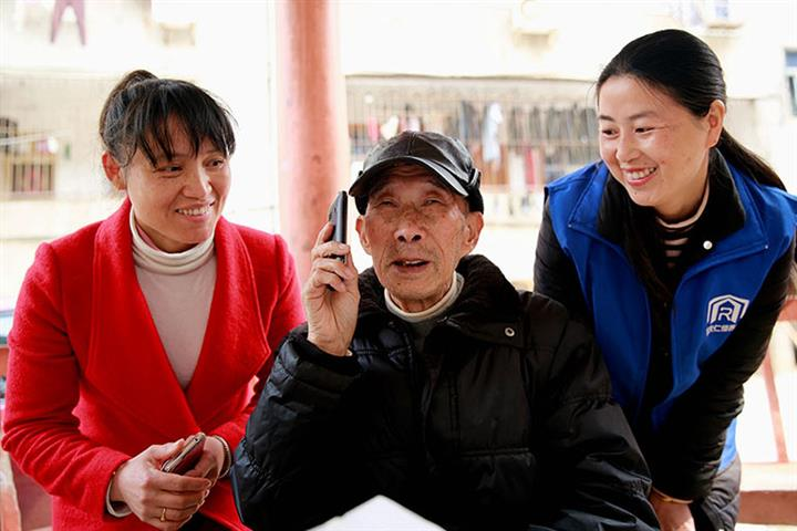 China Should Open Up Elderly Care to Overseas, Private Firms, Industry Leaders Say
