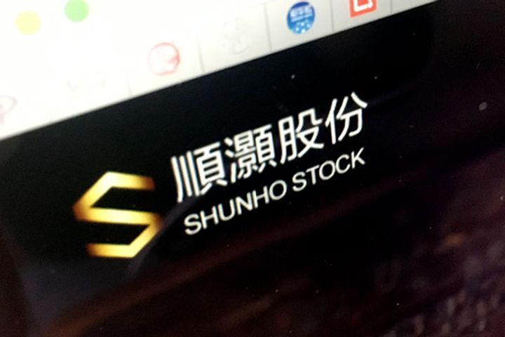 China's Shunho to Get Into Industrial Hemp Business in North America
