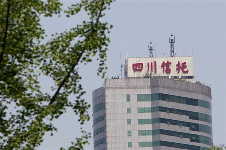 China's Sichuan Trust Misses ToT Payments, Investor Says