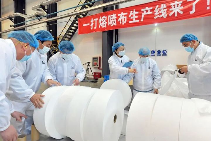 China's Sinopec Kicks Off Third Face Mask Fabric Unit With 13 More to Go in Two Months