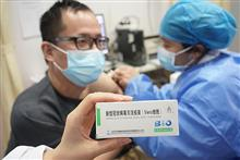 China's Sixth Covid-19 Vaccine Is Approved for Emergency Use