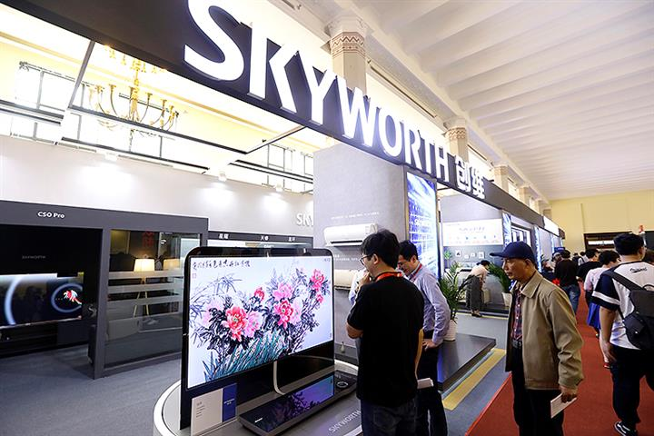 China's Skyworth Becomes Juventus Official Global Partner