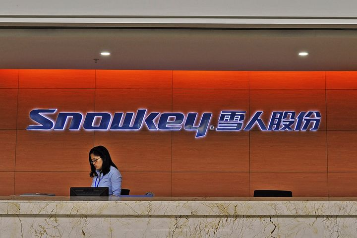 China's Snowman Hits Upper Trading Limit After Unveiling USD679 Million Fuel Cell Project