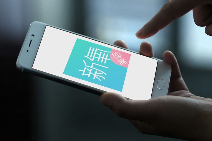 China's So-Young Puts USD14 Million Into New Chengdu Online Hospital