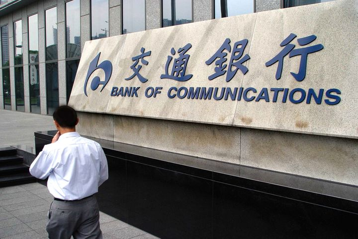 China's Social Security Fund May Sell 1% of BoCom Over Next Three Months