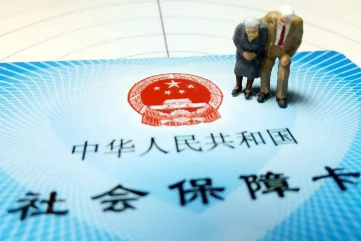China's Social Security Fund Quintupled Its ROI Last Year
